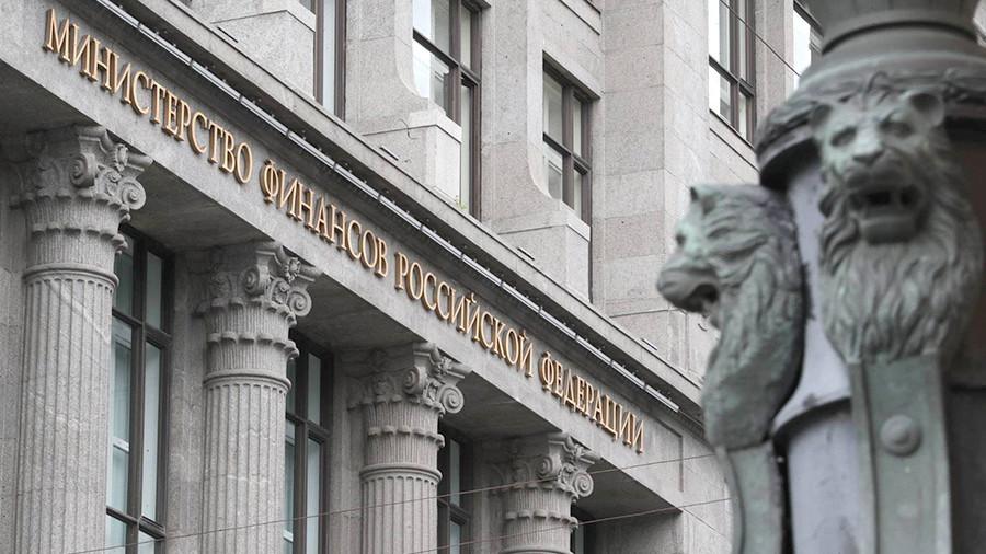 Минфин РФ об отмене отчетов об исполнении контрактов c 12.05.2019