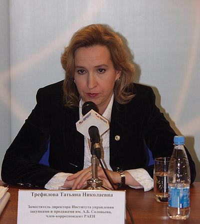 Трефилова Татьяна Николаевна