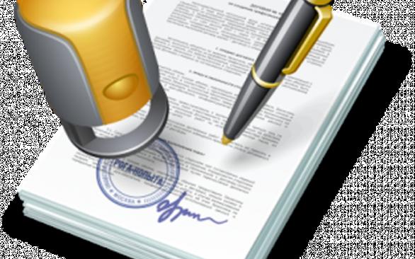 Типовые договоры по 223-ФЗ