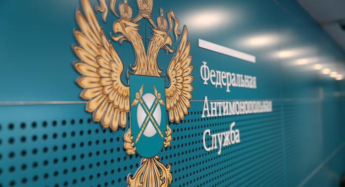 ФАС России подготовила свои поправки к закону № 44-ФЗ