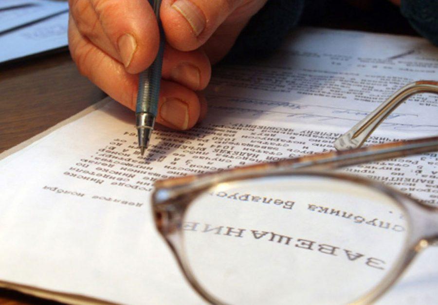 Президентом РФ подписаны важные изменения  в Федеральные законы 223-ФЗ и 44-ФЗ о закупках