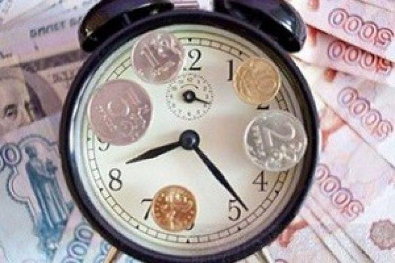 Одобрено ограничение сроков оплаты контракта по 223-ФЗ