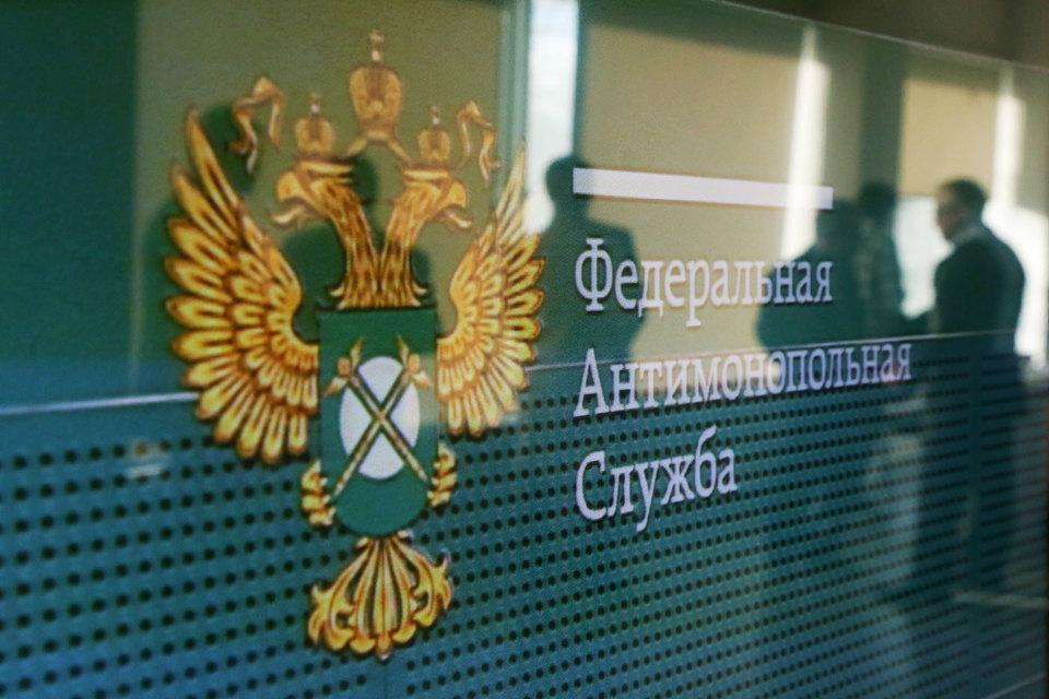Артем Лобов рассказал о последних изменениях законодательства в сфере закупок