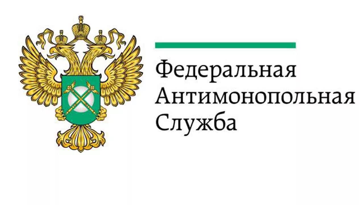 Прямая линия с ФАС России. Самоизоляция закупкам не помеха