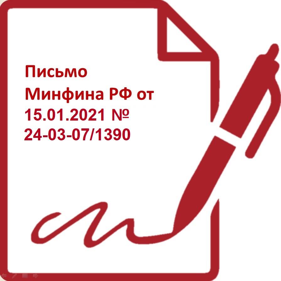 Как заказчикам выполнить минимальную обязательную долю закупок российских товаров по 223-ФЗ